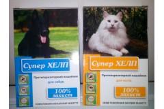 Нашийник інсекто-акарицидний для собак, котів