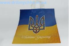"Пакет "" Любіть Україну """