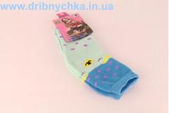 Шкарпетки жіночі теплі