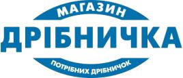 """Магазин """"Дрібничка"""""""